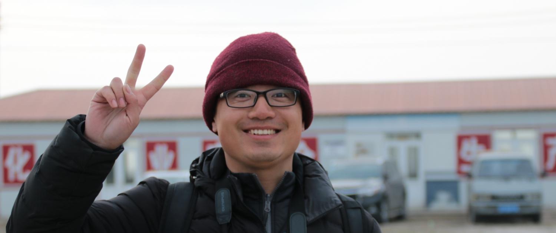 Shoudong  Zhang